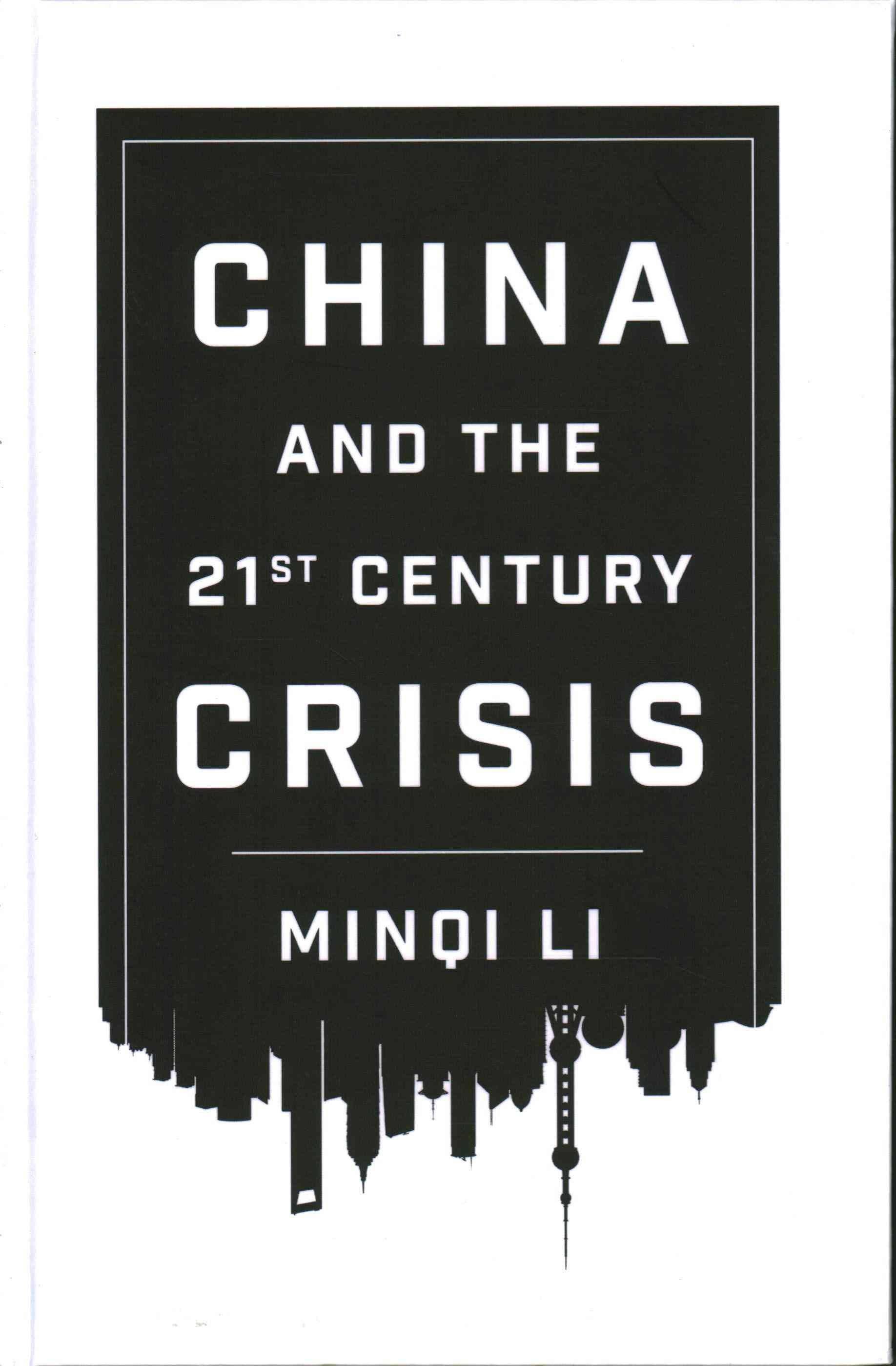 Us and world economic crisises essay